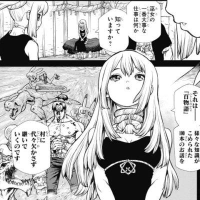 ドクターストーン】コハクの姉ルリは病弱でかわいい巫女!ルリの