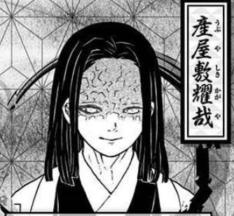 声優 産屋敷 アニメ【鬼滅の刃】声優一覧