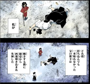 最新ネタバレ『鬼滅の刃』177,178話!考察!ついに語られる黒死