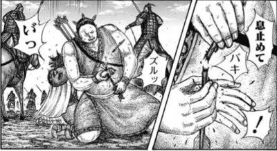 キングダム 漫画 ネタバレ 620