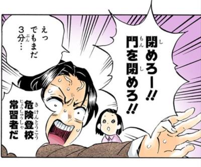 最新ネタバレ『鬼滅の刃』205話!最終回!!懐かしいあの人たちも転生して登場!! | 漫画ネタバレ感想ブログ