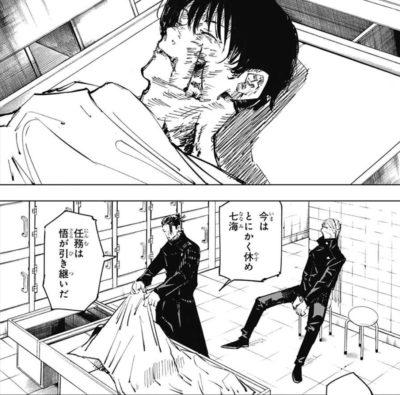 廻 原 呪術 戦 灰