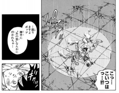 【ダイの大冒険】最終決戦に間に合いアバンも参戦! 勇者後継者アバン冒険漫画化強さ