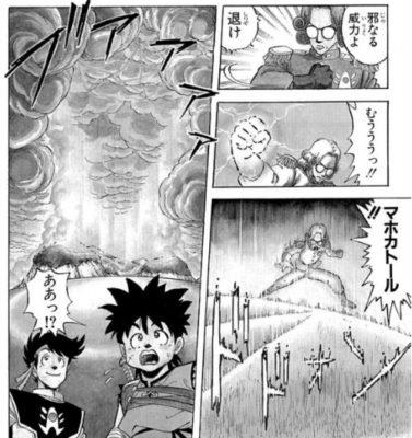 【ダイの大冒険】賢者をも越える魔法習得能力 勇者後継者アバン冒険漫画化強さ