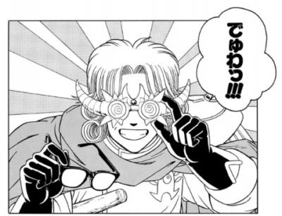 【ダイの大冒険】皆に愛されるアバンの人柄とは? ダイの大冒険勇者後継者アバン冒険漫画化強さ